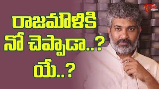 How Dare Is He to Reject Rajamouli Film? - TELUGUONE