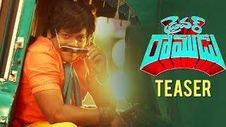 Driver Ramudu Movie Teaser | Shakalaka Shankar | Anchal Singh | TFPC - TFPC