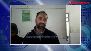 video : विधायक पवन कुमार टीनू जालंधर के सिविल अस्पताल की हालत देखकर भड़के