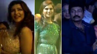 Celebrities At Subbarami Reddy Grandson Sangeet Video | TFPC - TFPC