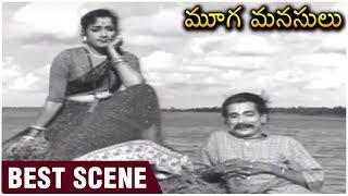 Mooga Manasulu Movie Scenes | Superhit Classic Movie | ANR | Savitri | Jamuna - RAJSHRITELUGU