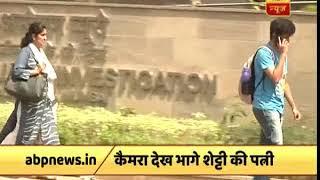 PNB Scam: Gokulnath Shetty's wife, son reach CBI office to meet him - ABPNEWSTV