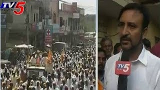 TDP Madan Mohan Rao Election Campaign Starts From Narayankhed - TV5NEWSCHANNEL