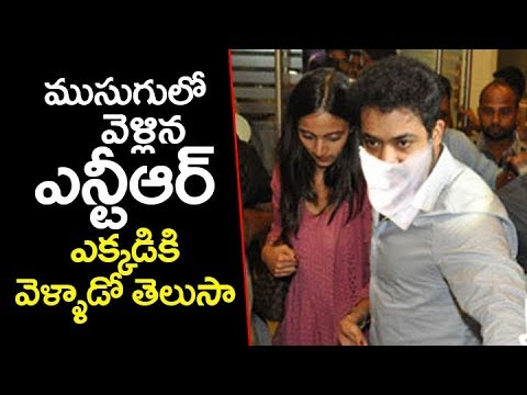 Jr Ntr Latest News
