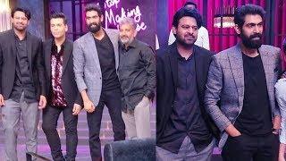 Bahubali Prabhas, Rana Daggubati And SS Rajamouli Are Karan Johar's Kofee With Karan Show New Guests - RAJSHRITELUGU