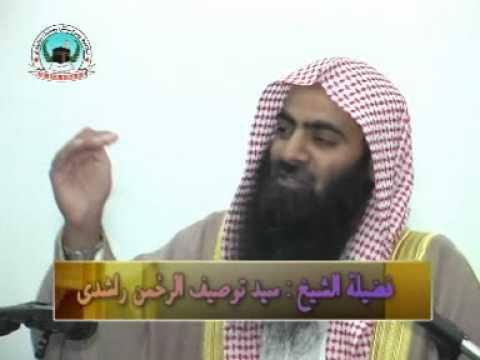 Aulia Allah Kaun? by Sheikh Tauseef Ur Rehman
