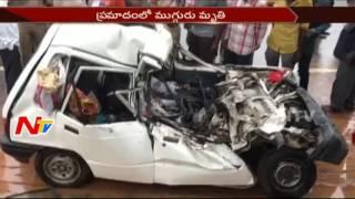 RTC Bus Hits Car at Maheshwaram || 3 Passengers Passed Away || NTV - NTVTELUGUHD