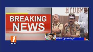 Govt Appointed CP Mahender Reddy As Telangana New DGP | iNews - INEWS