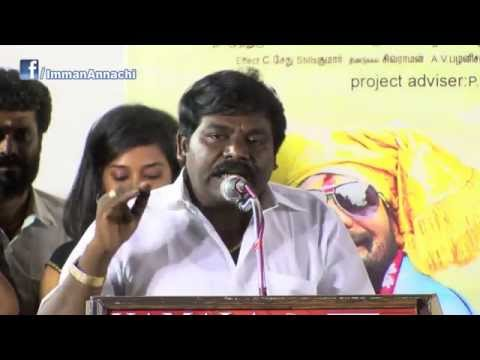Imman Annachi | In Velmurugan Borewell Audio Launch