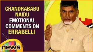 Chandrababu Naidu Emotional Comments On Errabelli Joining TRS | Mango News
