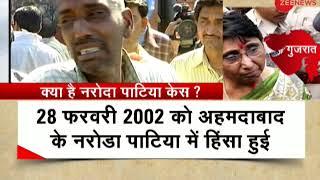 Naroda Patiya case verdict expected today, fate of 32 accused hangs in balance - ZEENEWS