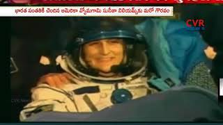 Sunita Williams among 9 astronauts to fly into space | CVR NEWS - CVRNEWSOFFICIAL