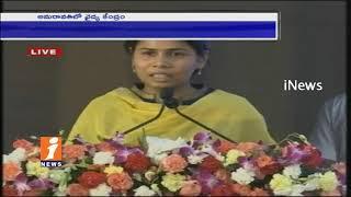 Minister Akila Priya Speech at AIIMS Foundation Stone Ceremony | Amaravathi | iNews - INEWS