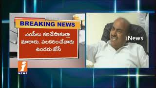 JC Diwakar Reddy About His Son Political Entry | Comments on Pawan Kalyan Jansena | iNews - INEWS