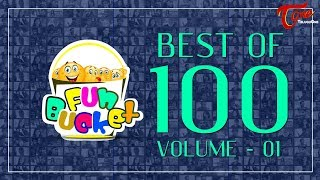 Fun Bucket | Best Of 100 Episodes | Volume - 01 | Funny Videos 2017 | Telugu Comedy Web Series - TELUGUONE