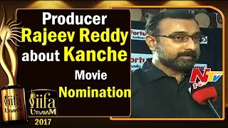 Producer Rajeev Reddy about Kanche Movie Nomination @ IIFA Utsavam || #IIFAUtsavam2017 - NTVTELUGUHD