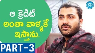 Actor Sharwanand Exclusive Interview - Part #3 || Talking Movies With iDream - IDREAMMOVIES