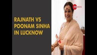 5W1H: Rajnath Singh vs Poonam Sinha in Lucknow - ZEENEWS