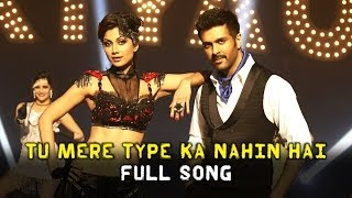 Tu Mere Type Ka Nahi Hai - Full Song - ft.Harman Baweja, Shilpa Shetty Kundra - Dishkiyaoon - EROSENTERTAINMENT