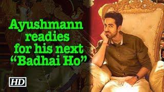 Ayushmann Khurrana readies for his next Badhai Ho - IANSLIVE
