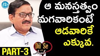 TDP Leader, Rtd IPS Ravulapati Seetharama Rao Exclusive Interview - Part #3 | Dil Se With Anjali - IDREAMMOVIES