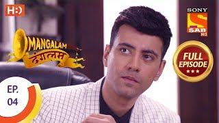 Mangalam Dangalam - Ep 4 - Full Episode - 16th November, 2018 - SABTV
