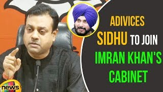 Sambit Patra Adivices Navjot Singh Sidhu To Become Apart Of Imran Khan's Cabinet | Mango News - MANGONEWS