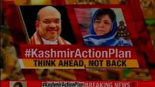 BJP withdraws support to Mehbooba Mufti-led PDP in J&K, Mufti says, 'We protected Article 370' - NEWSXLIVE