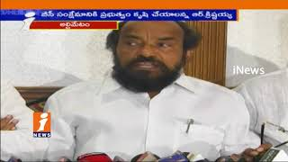 TDP Leader R Krishnaiah Comments On Kapu Reservation In Vijayawada | iNews - INEWS