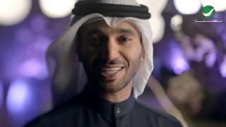 بالفيديو: الكويتية هيا عبد السلام تحتفل بزفافها للمرة الثانية
