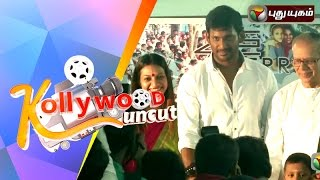 Kollywood Uncut 01-09-2015 – Puthuyugam tv Show