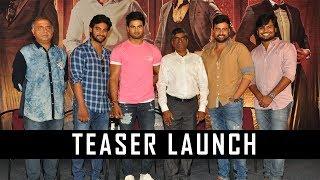 Shamantakamani Movie Teaser Launch   Sudheer Babu   Sundeep Kishan   Nara Rohit   Aadi   TFPC - TFPC