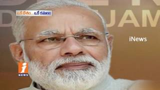 BJP Special Plans To Expand In South India For Political Strong In India | Idinijam | iNews - INEWS