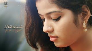 Pellichoopulu for the 12th time   Telugu Short Film   16mm Creations Short Film   Chandu Ledger - YOUTUBE
