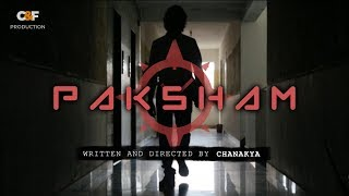 Paksham - Latest Telugu Short Film Teaser - YOUTUBE