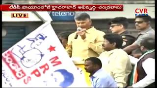 CM Chandrababu Naidu speech | Musheerabad Road | CVR News - CVRNEWSOFFICIAL