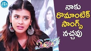 I Don't Like Romantic Songs - Hebah Patel || Talking Movies With iDream || #Angel - IDREAMMOVIES