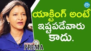 I Was Not Encouraged To Be An Actor - Manjula Ghattamaneni | #ManasukuNachindi | Dialogue With Prema - IDREAMMOVIES