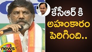 KCR and TRS Leaders victory is not permanent Says Bhatti Vikramarka | Congress Press Meet |MangoNews - MANGONEWS