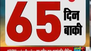 Bihar NDA releases list of constituencies for Lok Sabha poll - ZEENEWS
