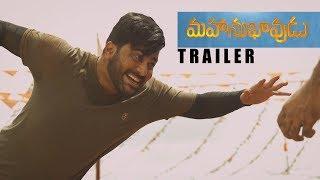 Mahanubhavudu 3rd Week Trailer || Sharwanand || Maruthi || #Mahanubhavudu - IGTELUGU