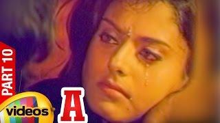 A Telugu Full Movie | Upendra | Chandini | Gurukiran | Part 10 | Mango Videos - MANGOVIDEOS