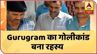 Gurugram: Shot by guard, judge's wife dead, reason still unknown - ABPNEWSTV