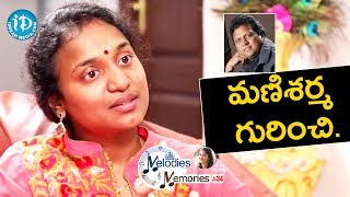Sahithi About Mani Sharma    Melodies & Memories - IDREAMMOVIES