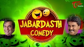 Jabardasth Telugu Comedy | Back to Back Telugu Comedy Scenes | 37 - TELUGUONE