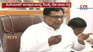 Congress Leader Jana Reddy Press Meet over KCR Comments | CVR NEWS - CVRNEWSOFFICIAL