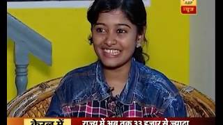 Kerala: Hanan Hamid, who sold fish to pay college fees, gave Rs 1.5 lakh to CM relief fund - ABPNEWSTV