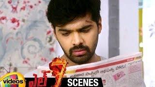 Adith Arun Gets A Chance To Save Pooja Jhaveri | L7 Telugu Movie Scenes | Mango Videos - MANGOVIDEOS