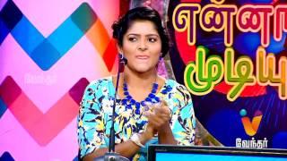 Ennal Mudiyum VJ 04-12-2016 Vendhar TV Show | Episode 04