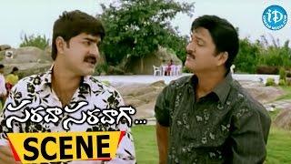 Sarada Saradaga Movie Scenes - Sindhu Tolani Proposes Srikanth || Rajendra Prasad || Ali - IDREAMMOVIES